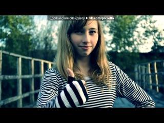 ���� ����.� ��� ������ kavabanga ft. kolibri - ����� � ����� [Sasha MiLE prod.]. Picrolla