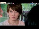 Песня Ян Го про китайский язык! Отрывок из дорамы
