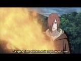 Naruto Shippuuden 299  ������ - ��������� ������� - 2 ����� 299 ����� ������� ��������